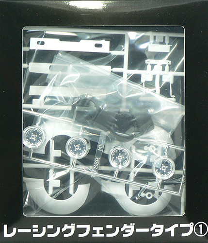 Aoshima 44551 Racing Fender Type No. 1 1/24 Scale Kit