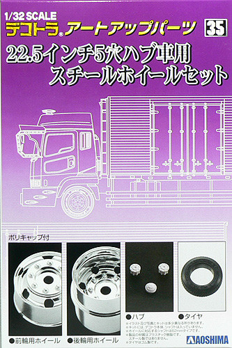 Aoshima 43400 Art Up Parts No. 35 22.5 inch Steel Wheel & Tire Set 1/32 Scale Kit
