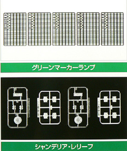 Aoshima 43790 Art Up Parts No. 37 Green Marker Lamps & Chandelier 1/32 Scale Kit