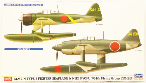 Hasegawa 02136 A6M2-N Type 2 Fighter Seaplane & N1K1 Kyofu 934th Flying Group Combo 1/72 Scale Kit