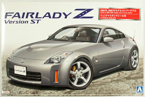 Aoshima 11966 Nissan Fairlady Z Version ST 2005/2007 1/24 convertible Scale Kit