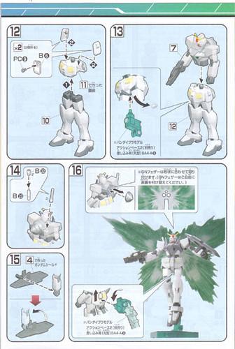 Bandai HG OO 52 Gundam O Gundam GN-000  1/144 Scale Kit
