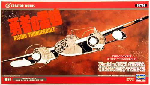 Hasegawa 64716 The Cockpit Rising Thunderbolt Kugisho P1Y1 Ginga (Frances) Type 11 1/72 Scale Kit