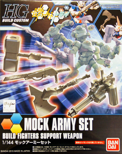 Bandai HG Build Custom 019 MOCK ARMY SET 1/144 Scale Kit