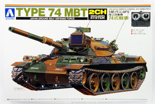 Aoshima 01493 RC AFV Series No. 4 JGSDF Type 74 MBT 1/48 Scale Kit