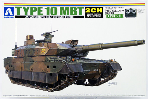 Aoshima 01868 RC AFV Series No. 14 JGSDF Type 10 MBT 1/48 Scale Kit