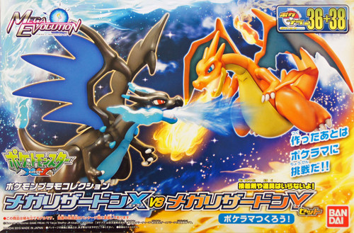 Bandai Pokemon Plamo 36+38 Mega Charizard X & Mega Charizard Y Set (Plastic Model Kit)