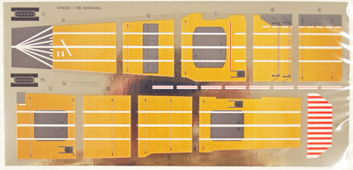 Fujimi TOKU-Easy 04 IJN Aircraft Carrier Shokaku 1/700 Scale Kit
