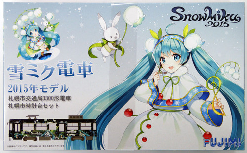 Fujimi 910192 Snow Miku 2015 Sapporo Railway Type 3300 1/150 Scale Kit
