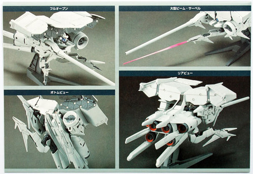 Bandai HGM 01 Gundam GP03 DENDROBIUM RX-78GP03 1/550 Scale Kit
