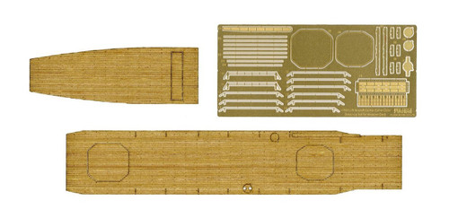 Fujimi 1/700 Gup107 Wooden Deck Seal (IJN Aircraftcarrier Zuiho 1944) 1/700 Scale