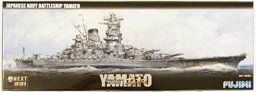 Fujimi FUNE NEXT 001 IJN BattleShip Yamato 1/700 Scale Kit