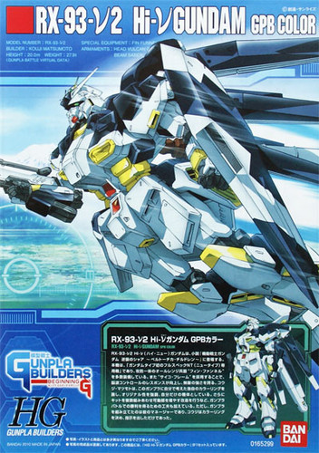 Bandai HG GB 002 Gundam RX-93-v2 Hi-v Gundam GPB COLOR 1/144 Scale Kit