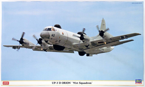 Hasegawa 02140 UP-3D Orion 91st Squadron 1/72 Scale Kit