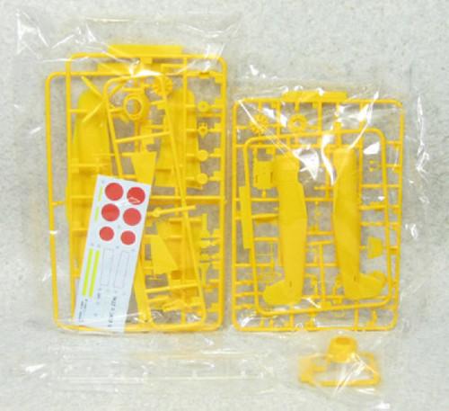 Aoshima 11713 Kawanishi N1K3-Ja Shiden Kai II 1/72 Scale Kit