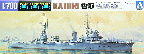 Aoshima Waterline 45312 IJN Japanese Light Cruiser KATORI 1/700 Scale Kit