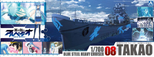 Aoshima 11164 ARPEGGIO OF BLUE STEEL Series #08 Blue Steel Heavy Cruiser Takao 1/700 Scale Kit