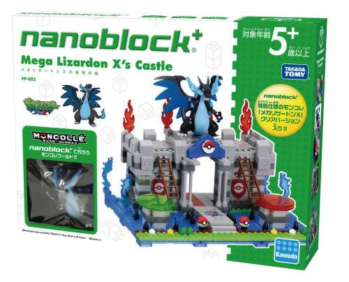 Kawada PP-005 nanoblock plus Pokemon Mega Charizard (Lizardon) X Castle