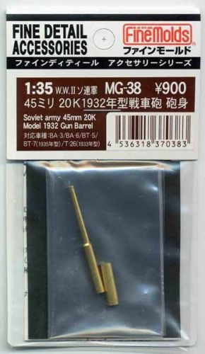 Fine Molds MG38 Soviet army 45mm 20K Model 1932 Gun Barrel 1/35 Scale