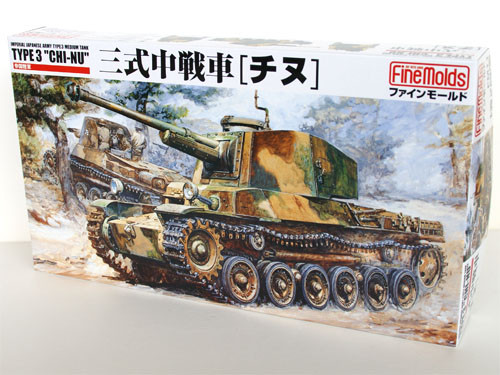 Fine Molds FM11 Japanese Tank Type 3 CHI-NU 1/35 Scale Kit