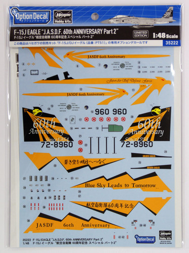Hasegawa 35222 Decal for F-15J Eagle JASDF 60th Annivesary Part 2 1/48 Scale