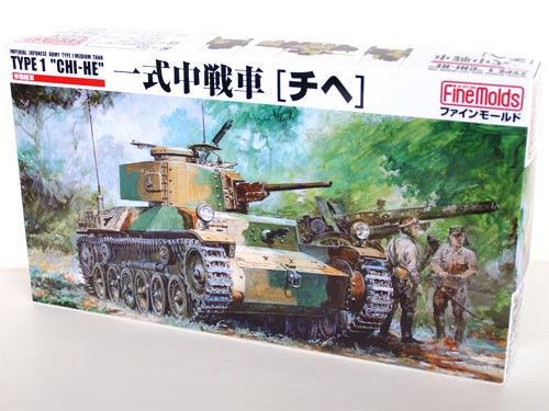 Fine Molds FM12 Japanese Tank Type 1 CHI-HE 1/35 Scale Kit
