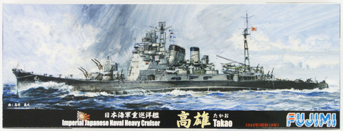 Fujimi TOKU SP43 IJN Imperial Japanese Naval Heavy Cruiser Takao DX with Photo Etched Parts 1/700 Scale Kit