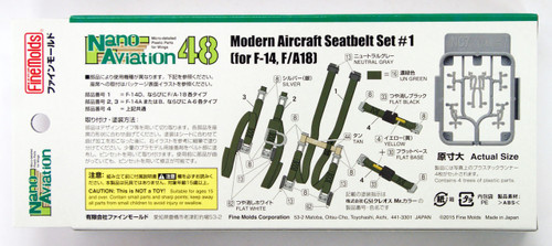 Fine Molds NC7 Modern Aircraft Seatbelt Set 1/48 Scale Kit