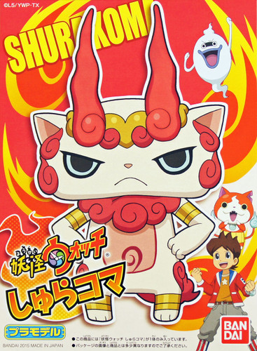 Bandai Yo-Kai Watch 11 Shurakoma Plastic Model Kit