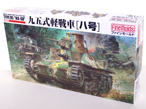 Fine Molds FM16 Japanese Tank Type 95 HA-GO 1/35 Scale Kit