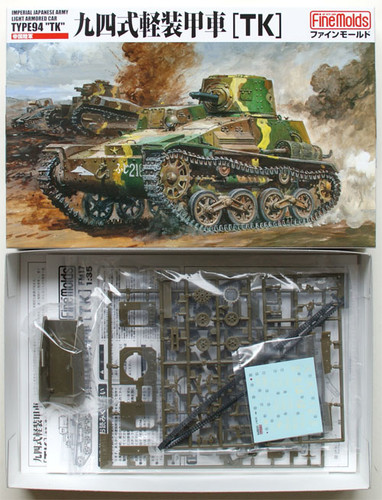 Fine Molds FM17 Japanese Armored Type 94 TK 1/35 Scale Kit