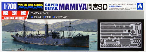 Aoshima Waterline 10365 IJN Japanese Food Supply Ship MAMIYA with Photo Etched Parts 1/700 Scale Kit