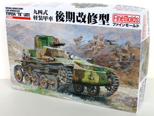 Fine Molds FM19 Japanese Tank Type 94 TK LATE 1/35 Scale Kit