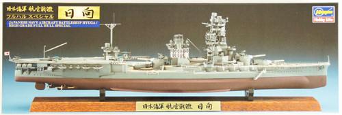 Hasegawa CH114 Japanese Navy Aircraft BattleShip Hyuga Full Hull Special 1/700 Scale Kit