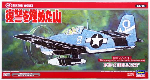 Hasegawa 64715 Grumman F6F-5 Hellcat The Cockpit 1/48 Scale Kit