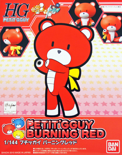 Bandai HG PETIT'GGUY 01 PETIT'GGUY BURNING RED 1/144 Scale Kit