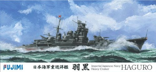 Fujimi TOKU SP05 IJN Imperial Japanese Navy Heavy Cruiser Haguro Deluxe with Photo Etched Parts 1/700 Scale Kit