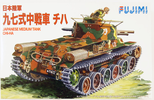Fujimi WA22 World Armor Japanese Medium Tank Chi-ha 1/76 Scale Kit