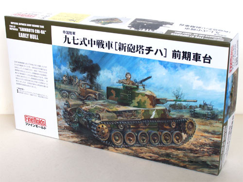 Fine Molds FM26 IJA Main Battle Tank Type 97 Improved 'Shinhoto CHI-HA' Early Hull 1/35 scale kit