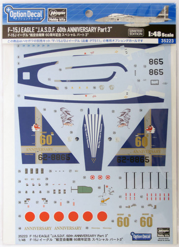 Hasegawa 35223 Decal for F-15J Eagle JASDF 60th Annivesary Part 3 1/48 Scale