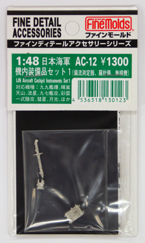 Fine Molds AC-12 Fine Detail Accessories Series IJN Aircraft Cockpit Instruments Set #1 1/48 Scale