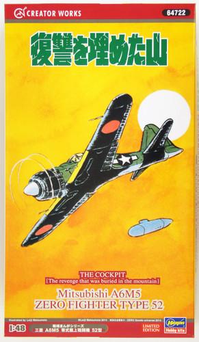Hasegawa 64722 Mitsubishi A6M5 Zero Fighter Type 52 The Cockpit 1/48 Scale Kit