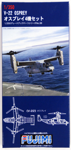 Fujimi 114217 Grade Up Parts #038 V-22 Osprey (4 planes) 1/350 Scale