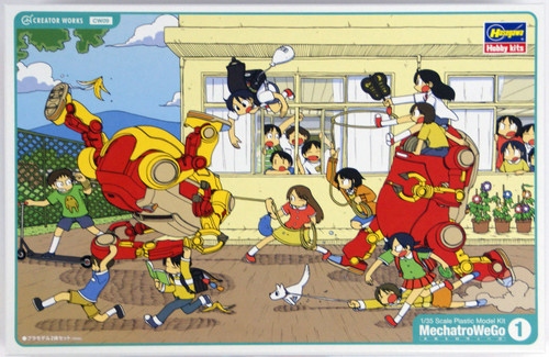 Hasegawa CW09 MechatroWeGo No. 1 Red & Yellow 1/35 Scale Kit