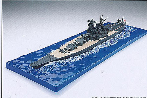 Fujimi TOKU SP16 IJN BattleShip Musashi Leyte Gulf with Wave Base 1/700 Scale Kit