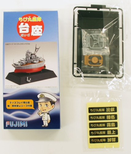 Fujimi TK00 Display Base (Pedestal) for Chibi-maru Ship non-Scale Kit