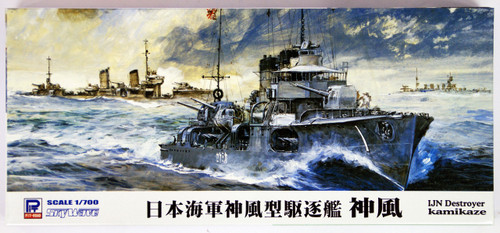 Pit-Road Skywave W-175 IJN Destroyer KAMIKAZE 1/700 Scale Kit