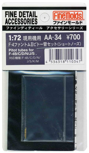 Fine Molds AA34 Pitot Tubes for F-4B/C/D/N/J/S 1/72 Scale Kit