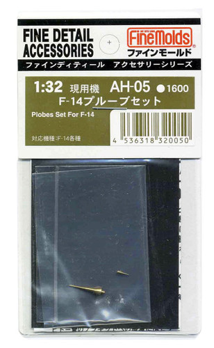 Fine Molds AH05 Plobes Set For F-14 1/32 Scale Kit
