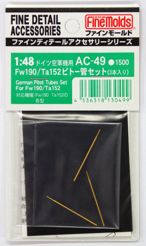 Fine Molds AC-49 German Pitot Tubes Set For Fw 190/ Ta 152 1/48 Scale Kit